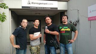 OKAZAKI - 1437523059975.jpg
